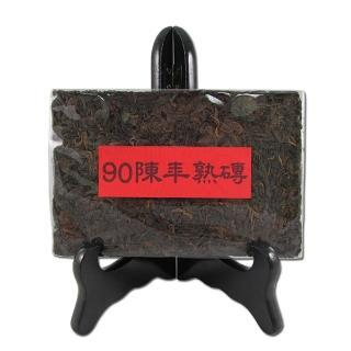 【御上品】90年代陳年熟茶磚(250g)