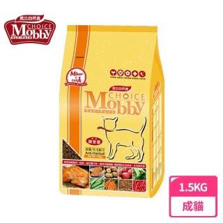 【莫比Mobby】成貓化毛配方(1.5公斤)