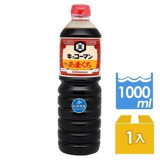~  龜甲萬~北海道KIKKOMAN醬油~甘口 1000ml