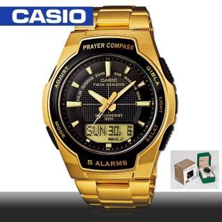 【CASIO 卡西歐】溫度、朝拜、數字羅盤指南針多功能錶(CPW-500HG)
