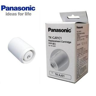 【Panasonic 國際牌】電解水機專用濾心(TK-CJ01C)