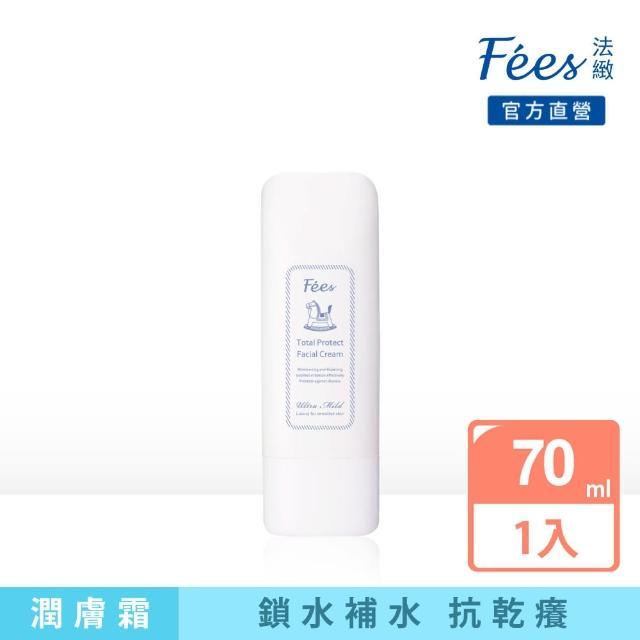 【Fees法緻】嬰兒全效柔護面霜 70ml