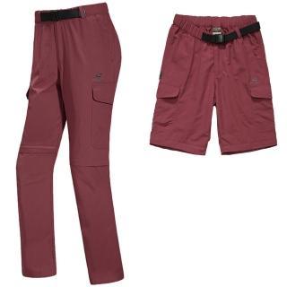 【PUSH!機能面料褲】速乾透氣耐磨柔軟抗皺可拆兩截褲長褲短褲五分褲(情侶款女款)