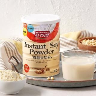 【紅布朗】香醇豆奶粉(400gX1罐)