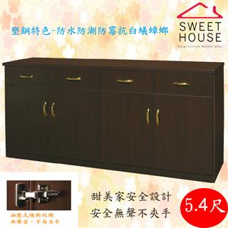 【甜美家】防潮戰士5.4尺拉門門電器/碗盤收納櫃(超值商品 4色可選)