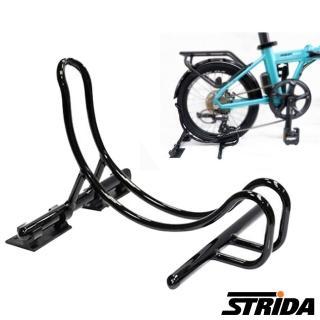 【STRiDA 速立達】可拆式單車展示架 16-20吋輪專用