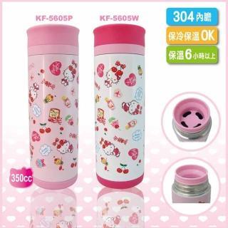 【Hello Kitty】真空保溫杯350cc(KF-5605)