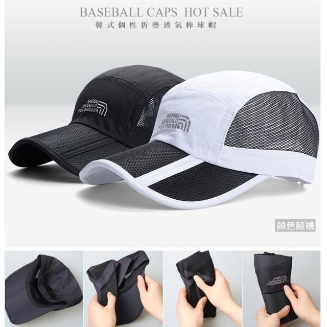【韩版流行】抗UV三折帽x3入-随机/遮阳帽/高尔球帽/情侣帽/遮阳帽(3入随机出货)