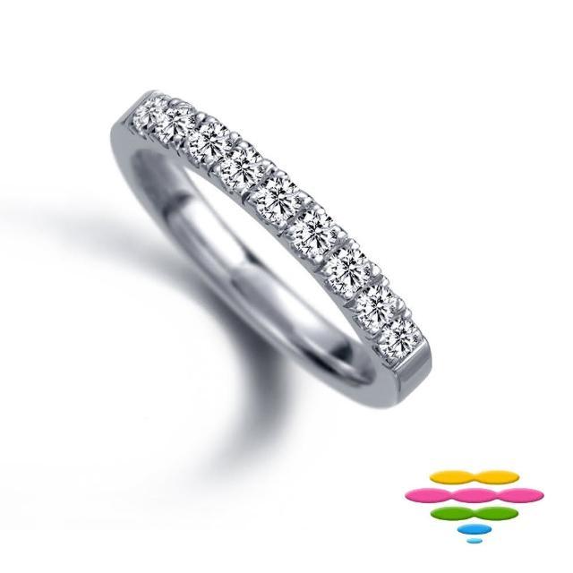 【彩糖鑽工坊】鑽石戒指(Elegance系列)