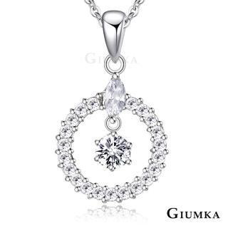 ~GIUMKA~星光閃爍八心八箭項鍊 精鍍正白K 鋯石 MN01127~3^(銀色^)