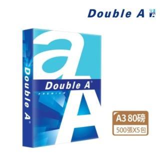 【Double A】多功能 影印紙(80磅 A3 x 5包)