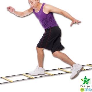 【Fun sport】敏捷性訓練器材-繩梯Agility Ladder(步伐練習/足球)