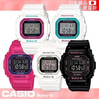 【CASIO 卡西歐 Baby-G 系列】日系電波-夏日陽光亮彩錶/非亞洲版(BGD-5000)