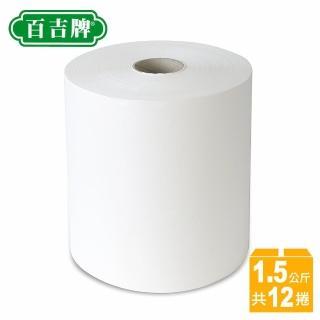 【百吉牌捲式擦手紙1.5公斤*12粒】