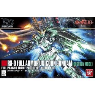 【BANDAI】鋼彈UC/HGUC1/144 全裝甲型獨角獸鋼彈 178(破壞模式)