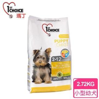 【瑪丁1st Choice】第一優鮮 小型幼犬 抗過敏淚痕 雞肉配方 甜甜圈小顆粒(6磅)