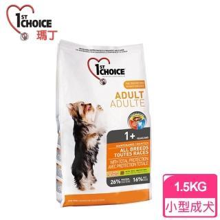 【瑪丁1st Choice】第一優鮮 小型成犬 抗過敏淚痕 雞肉配方 圓形顆粒(1.5公斤)