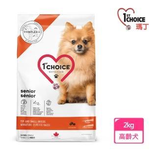 【瑪丁1st Choice】第一優鮮 迷你型老犬/高齡犬 8歲以上 低敏雞肉+骨關節配方 迷你顆粒(6磅)