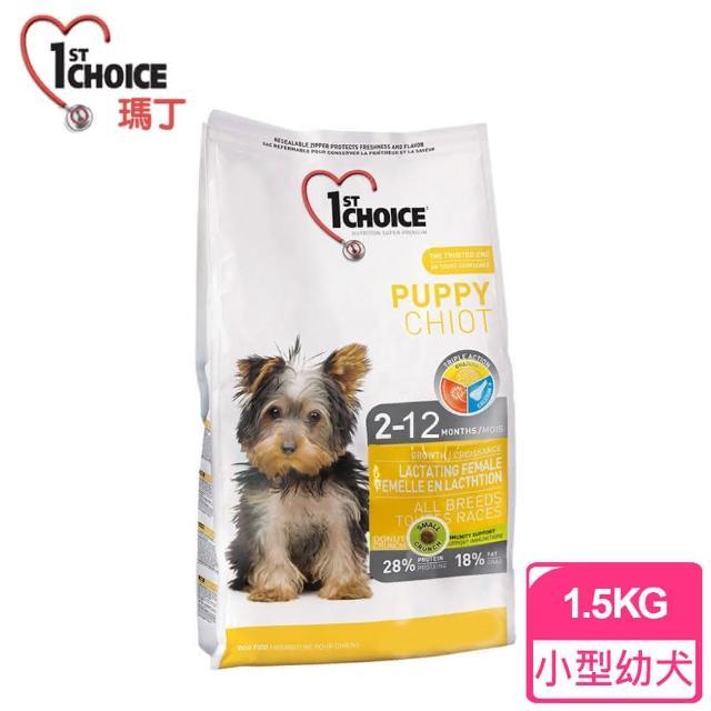 【瑪丁1st Choice】第一優鮮 小型幼犬 抗過敏淚痕 雞肉配方 甜甜圈小顆粒(1.5公斤)