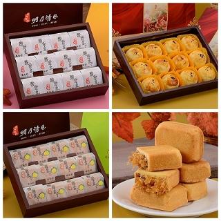 【明月清風】酸甜盒子經典綜合組(鳳梨舒+西柚舒+蛋黃酥)
