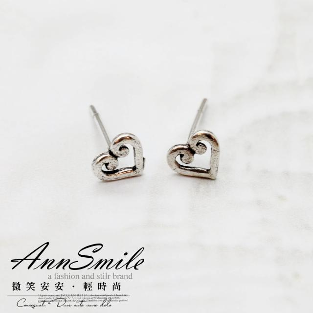 【微笑安安】實搭鏤空小愛心925純銀針式耳環