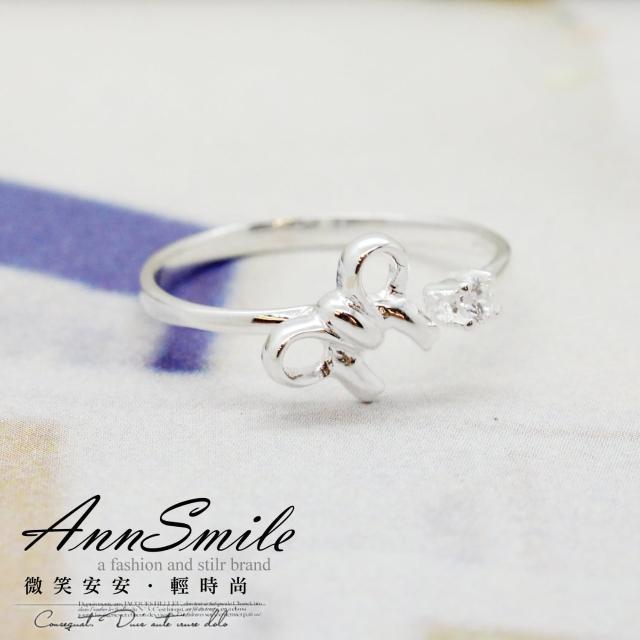 【微笑安安】單鑽鏤空小蝴蝶結925純銀活動式戒指 尾戒