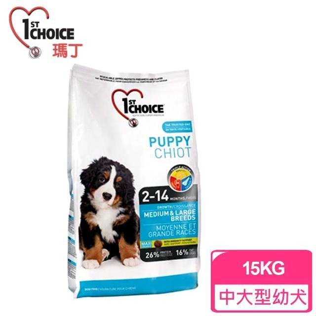 【瑪丁1st Choice】第一優鮮 中大型幼犬 低過敏 雞肉+骨關節配方 中大顆粒(15公斤)