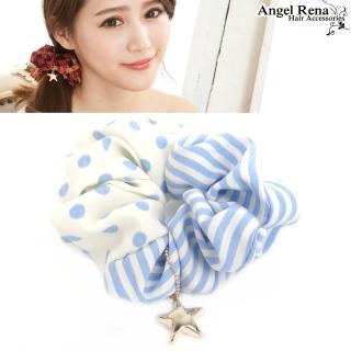 【Angel Rena】水玉點點線條˙星星墜飾髮束(水藍白)