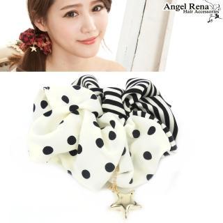 【Angel Rena】水玉點點線條˙星星墜飾髮束(雅黑白)