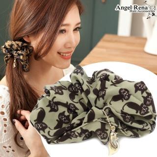 【Angel Rena】凱特貓咪墜飾大腸圈髮束(茉綠˙咖)