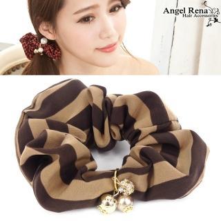 【Angel Rena】經典條紋˙水晶珠珠墜飾髮束(咖啡棕)