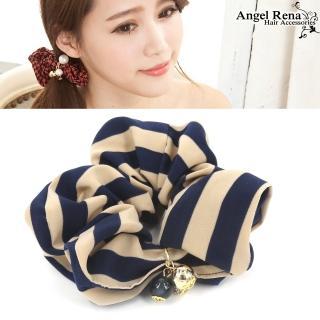 【Angel Rena】經典條紋˙水晶珠珠墜飾髮束(深藍駝)