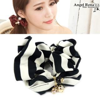 【Angel Rena】經典條紋˙水晶珠珠墜飾髮束(黑白系)
