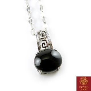 【菲鈮歐】開運古典銀飾玉髓項鍊