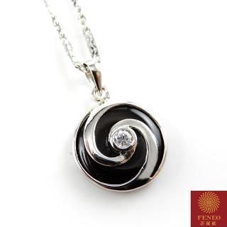 【菲鈮歐】圓圓滿滿納財銀飾玉髓項鍊