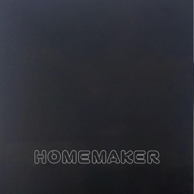 HOMEFIX 自粘遮陽隔熱深灰墨綠_9E0022-9040