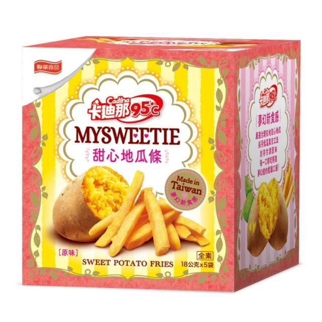 【卡迪那】95℃北海道風味薯條-鹽味18gx5包(聯華食品)