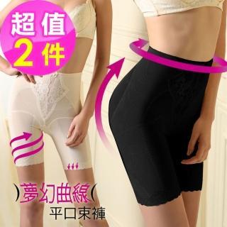 【MOMO獨家-ISME】560丹 夢幻曲線 機能平口束褲(黑/膚-任選2件組)