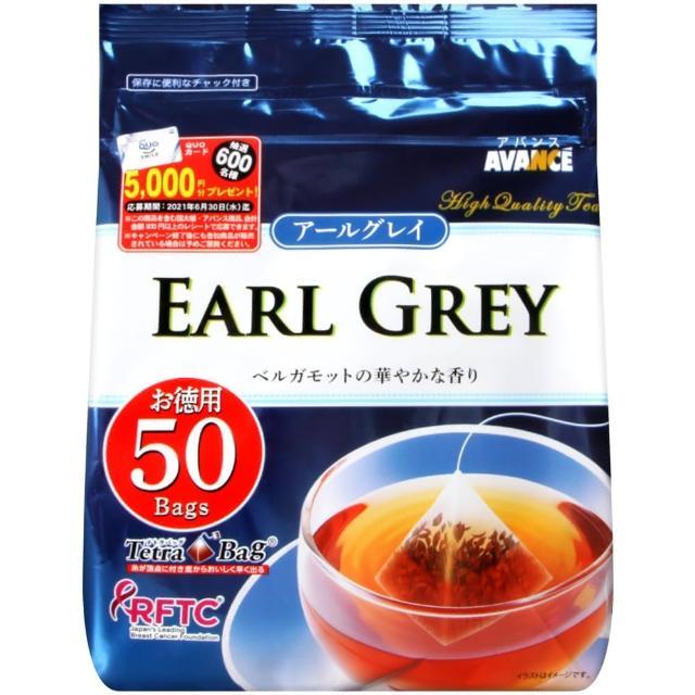 【國太樓】立體三角包格雷伯爵紅茶(50袋)