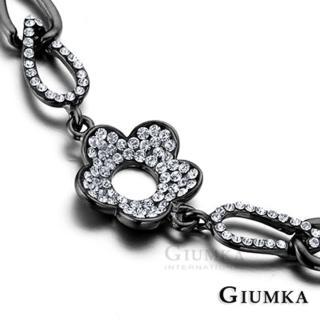 【GIUMKA】手鍊 滿鑽小花 精鍍黑金 甜美淑女款 MB00296-1(黑色白鋯)