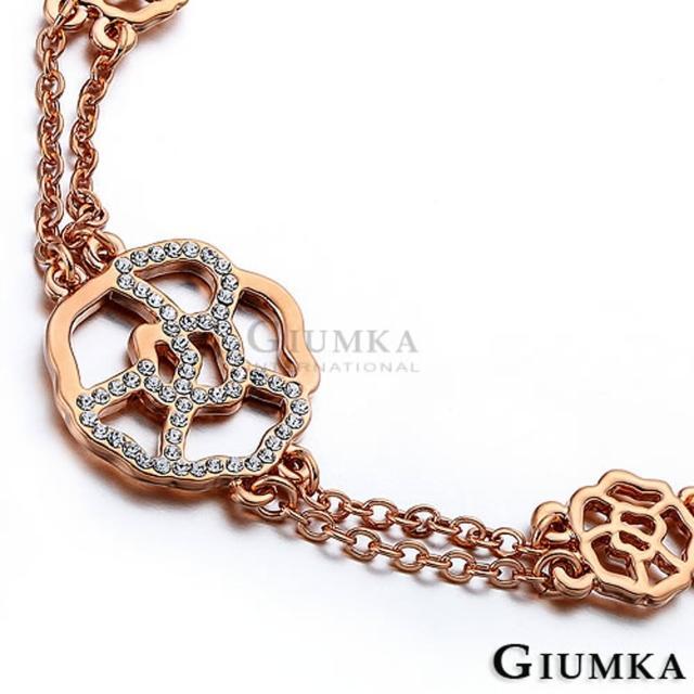 【GIUMKA】手鍊 玫瑰蔓延  精鍍玫瑰金    甜美淑女款  MB00432-1(玫金白鋯)