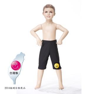 【Bich Loan】兒童學習七分泳褲附泳帽(13003101)