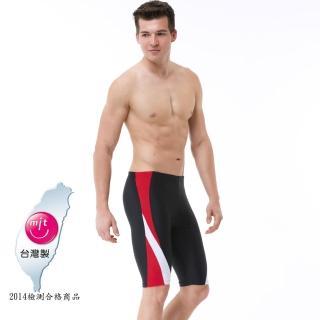 【Bich Loan】男奪金及膝泳褲附泳帽(13000701)