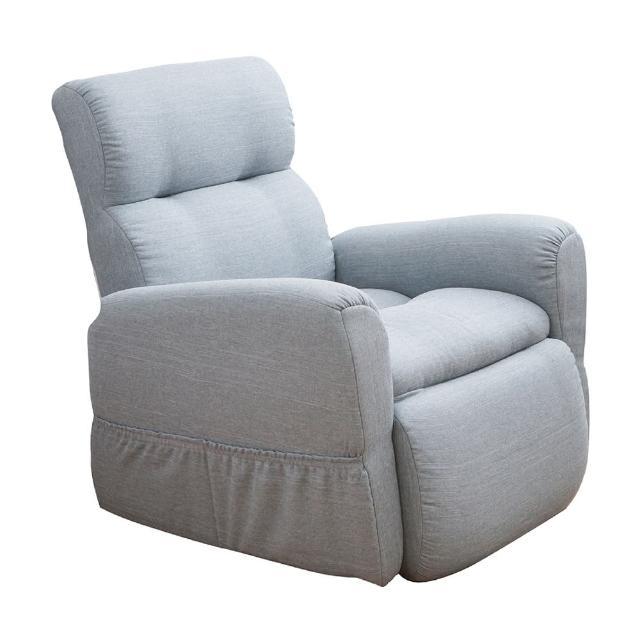 【伊登沙發床】『享受』氣壓棒自動無段式調整沙發床/椅
