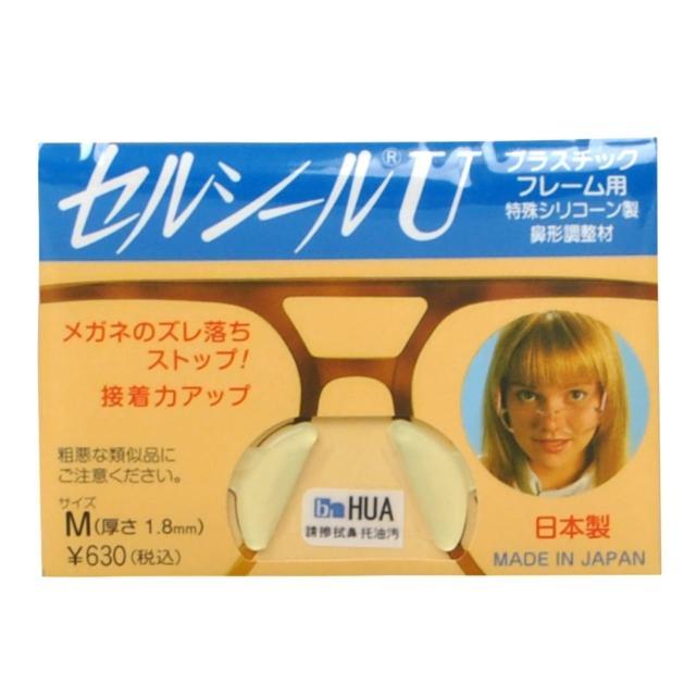 【日本進口】矽膠鼻墊貼(M-厚度1.8mm)