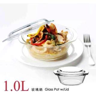 【SYG】台玻附蓋耐熱玻璃鍋(1L)