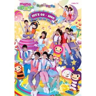 【MOMO親子台】momo歡樂谷5-歡樂谷愛的進行曲專輯