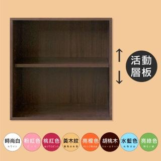 【Hopma】二層收納櫃/無門有隔層-1入(八色可選)