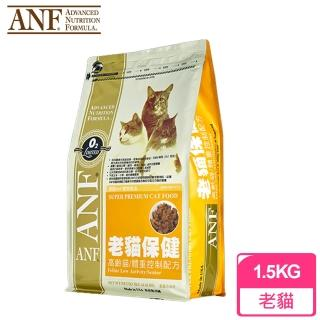 【愛恩富ANF】特級老貓保健 肥胖貓 老貓專用(1.5公斤)