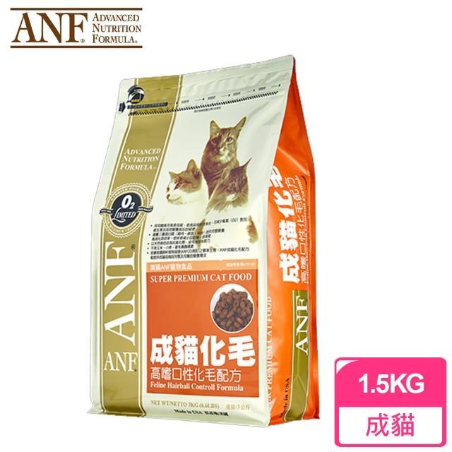 【愛恩富ANF】特級成貓化毛配方 高嗜口性(1.5公斤)